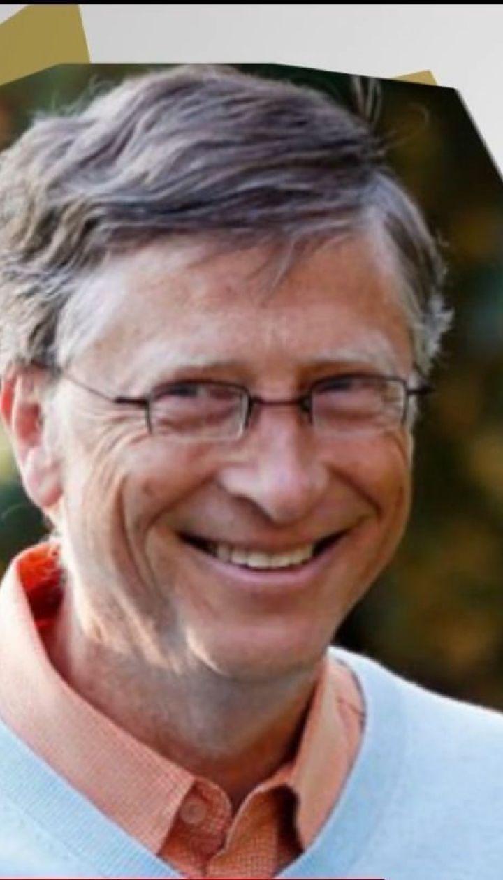 Правила життя мільярдера і благодійника Білла Гейтса