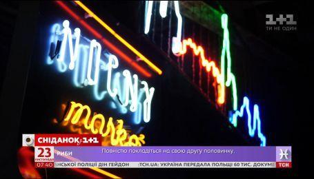 Мой путеводитель. Варшава - дешевое авто для туристов и ночной рынок кулинарной экзотики