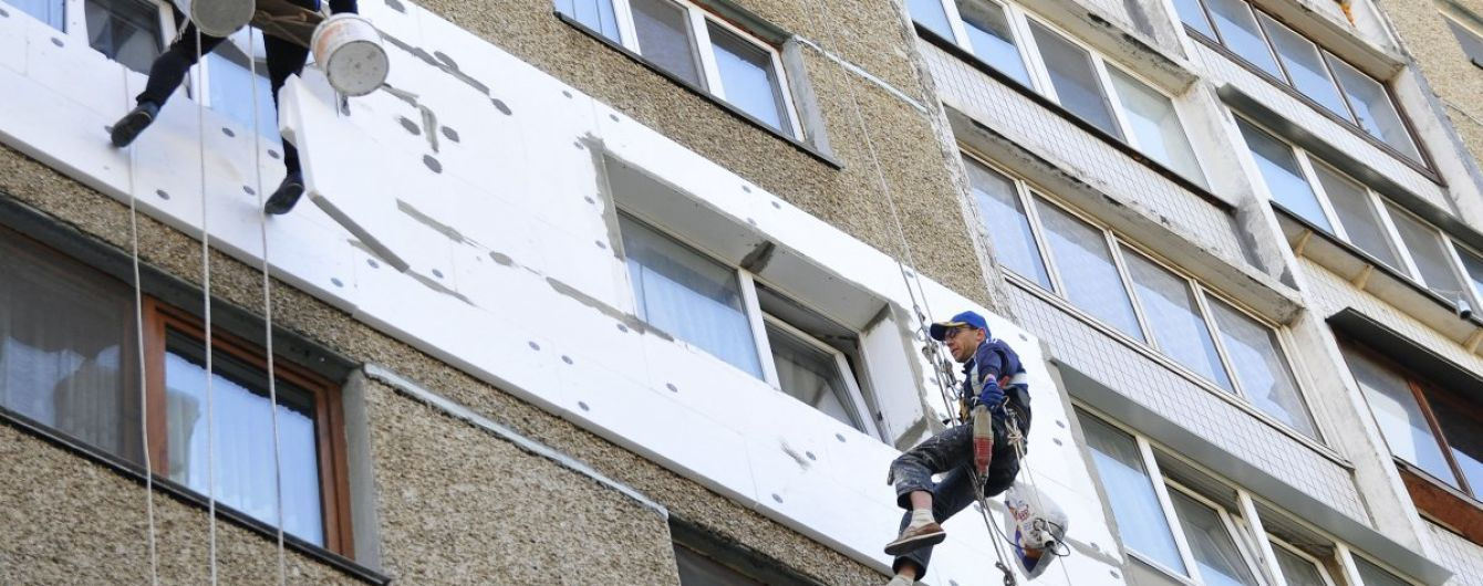 Програма енергомодернізації будинків на старті: влада обіцяє українцям економію 50% на опаленні