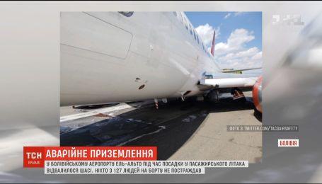 В Боливии жестко приземлился пассажирский самолет, на борту которого было 127 человек