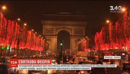 Карл Лагерфельд включил рождественскую иллюминацию в Париже