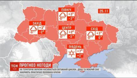 На Украину надвигается мощный снежный циклон