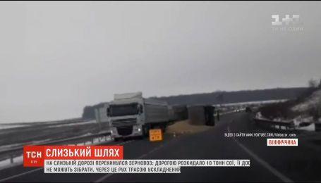 Скользкий путь. В Винницкой области перевернулся зерновоз
