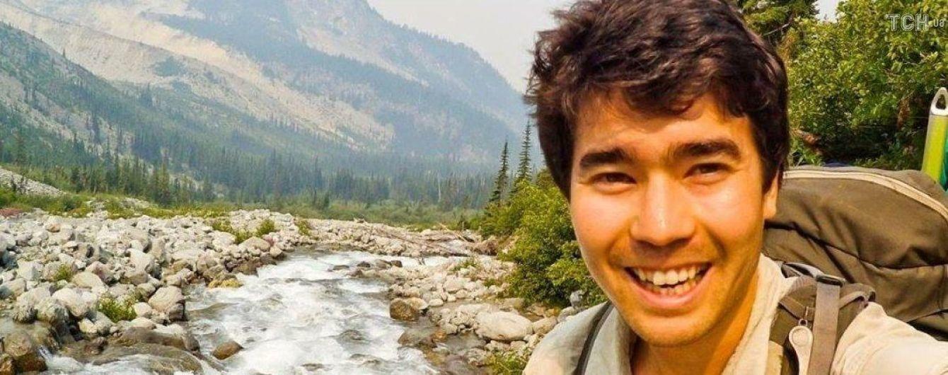 Вбитий тубільцями на індійському острові американець міг діяти не один – поліція