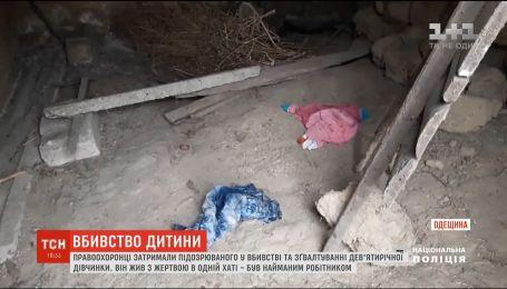В Одесской области нашли убитой 9-летнюю девочку