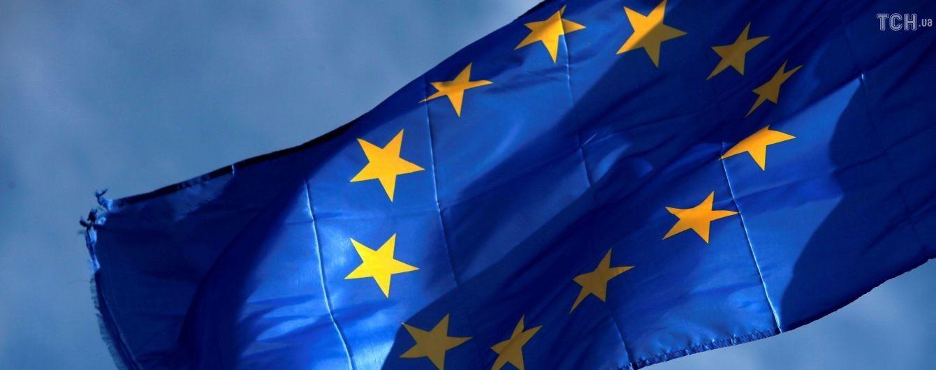 Євросоюз відреагував на захоплення Росією українських кораблів