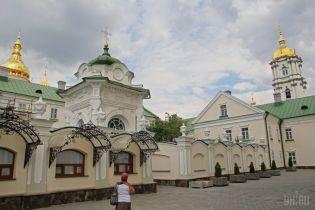 Мін'юст визнав незаконною і скасував передачу Почаївської лаври Московському патріархату