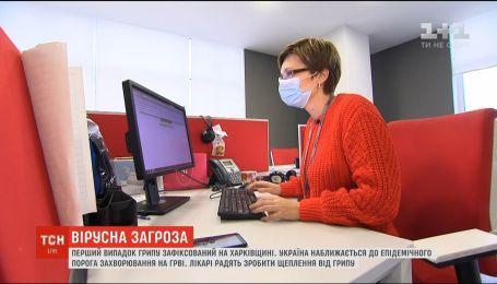 Украина приближается к эпидемическому порогу заболеваемости на ОРВИ