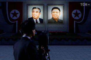 Совбез ООН смягчил санкции против КНДР