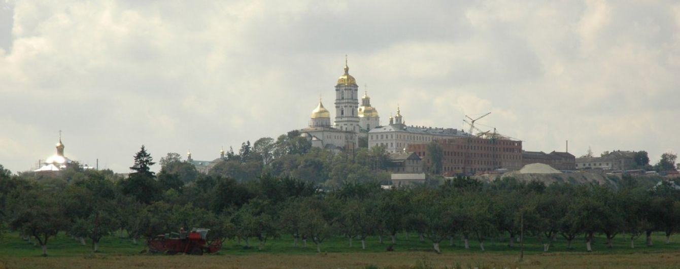 В УПЦ МП відреагували на рішення Мін'юсту щодо Почаївської лаври