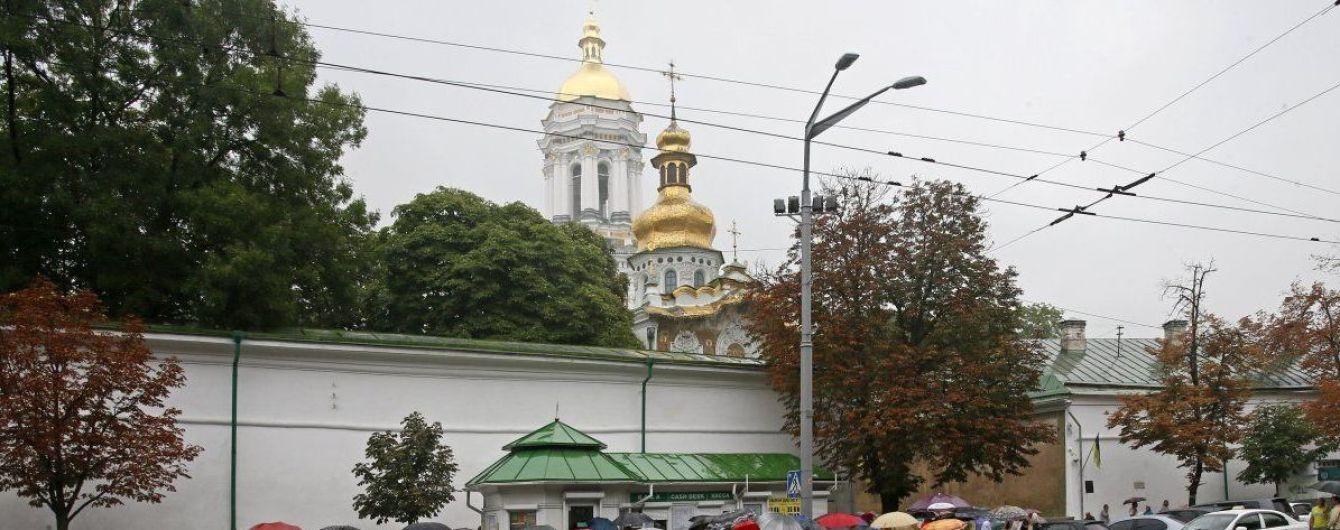 Уряд повернув Почаївську лавру Кременецькому заповіднику