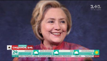 Пережила измену и не сломалась - история Хиллари Клинтон