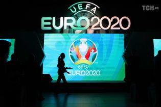Все группы отбора: результаты жеребьевки квалификации Евро-2020