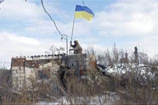 Украинские военные взяли под контроль село на Светлодарской дуге