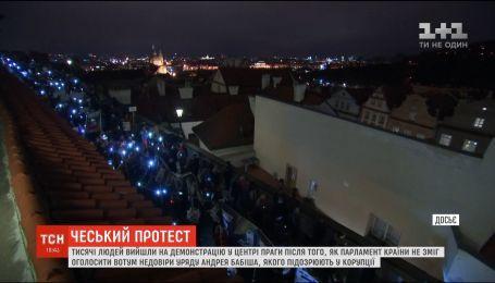 Активисты устроили в центре Праги антиправительственную демонстрацию
