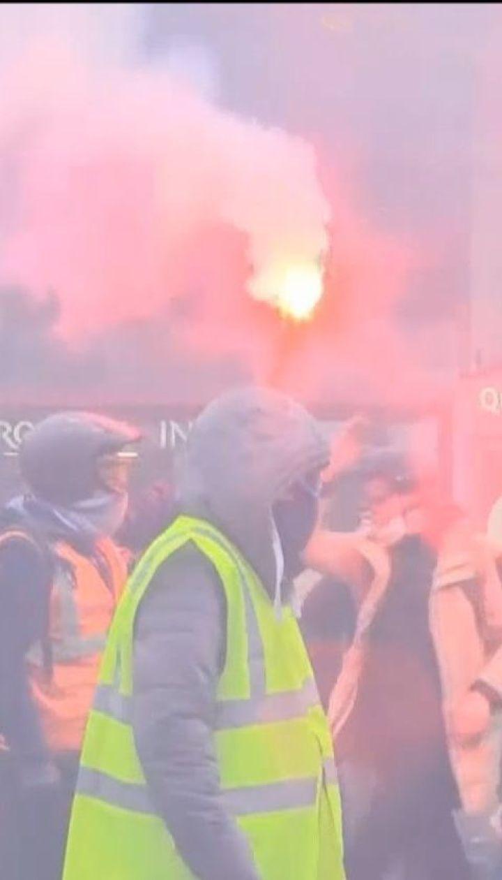 Протистояння у Парижі. Тисячі людей вимагають уряд відмовитись від підвищення податків на пальне