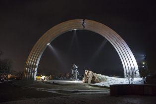 """Активисты """"раскололи"""" Арку дружбы народов в Киеве"""