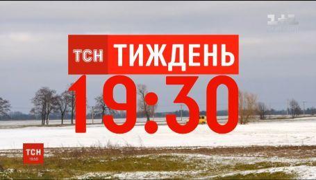 Укрпочта на грани исчезновения: будут ли разносить пенсии сельские почтальоны - смотрите в ТСН.Тиждень