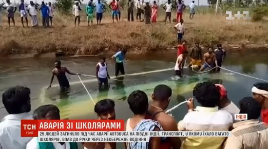 В Індії автобус зі школярами звалився в річку: 25 загиблих