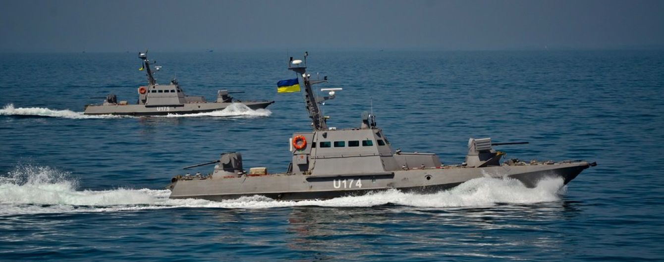 Українські військові скасували морські навчання на Азові через погоду