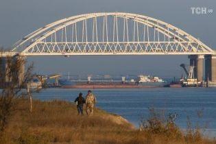"""В Европарламенте заявили о """"физической блокаде"""" русскими Керченского пролива"""