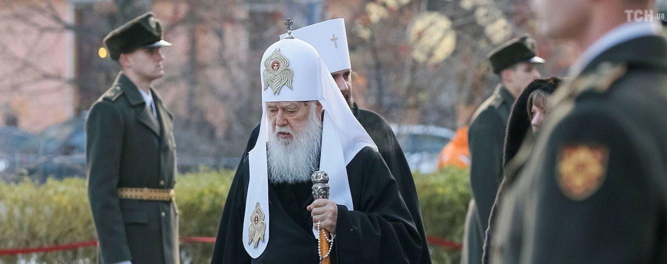 Філарет не буде балотуватися на посаду предстоятеля автокефальної церкви - ЗМІ