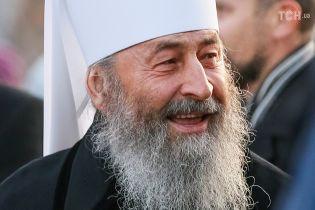 Онуфрій повернув до Стамбула лист патріарха Варфоломія