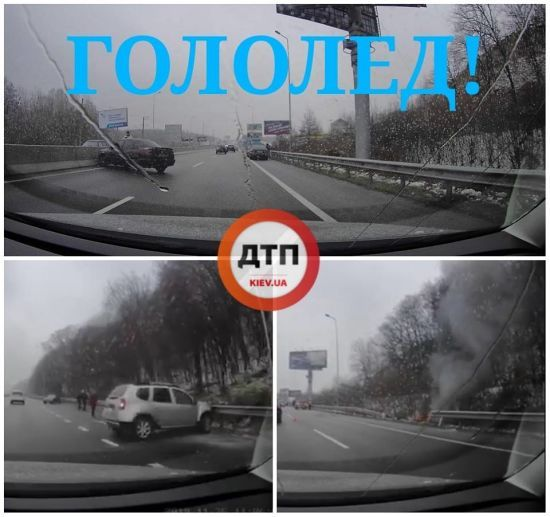ДТП під Києвом на обледенілій трасі: після зіткнення одне з авто вилетіло у кювет і спалахнуло