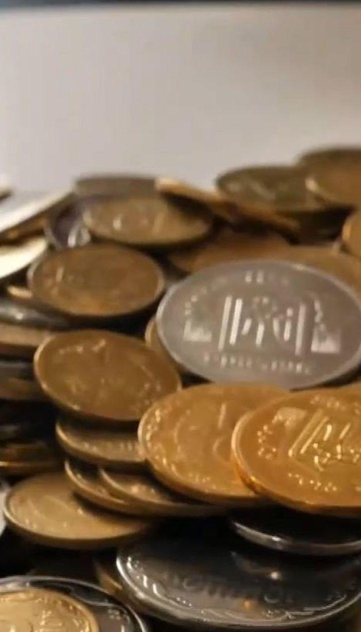 Бюджет-2019: скільки кожен українець заплатить у державну скарбницю
