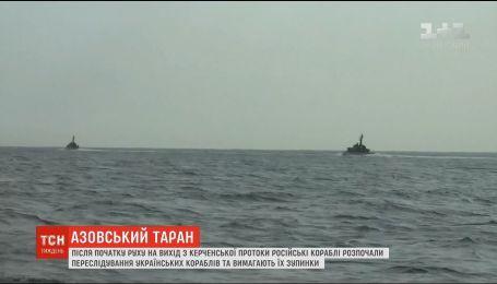 Російські кораблі почали переслідування катерів ВМС України