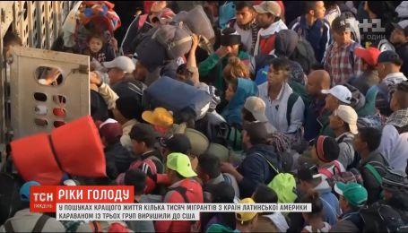 Великое переселение народов: чем опасен наплыв мигрантов