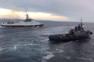 Процес повернення Росією кораблів назавершальному етапі – помічник Зеленського