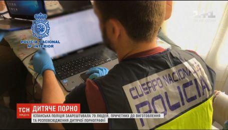 Испанская полиция арестовала 79 человек, которые изготовляли и распространяли детскую порнографию