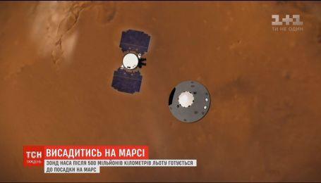 Зонд NASA готовится к посадке на Марс