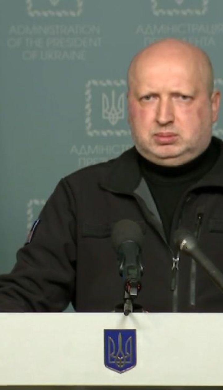 РНБО розгляне питання про оголошення правового режиму воєнного стану – заява Турчинова
