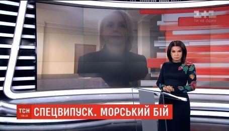 Шість українських моряків дістали поранення, двоє з них перебувають у важкому стані - МЗС