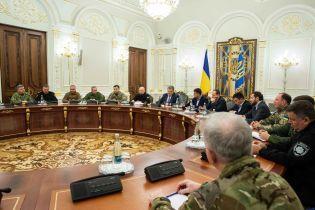 Введение военного положения. Ключевые тезисы исторического заседания СНБО