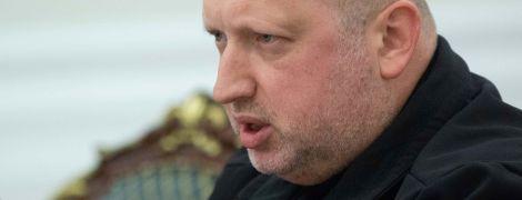 Турчинов заявив, що Україна пройшла перевірку на готовність до нападу Росії