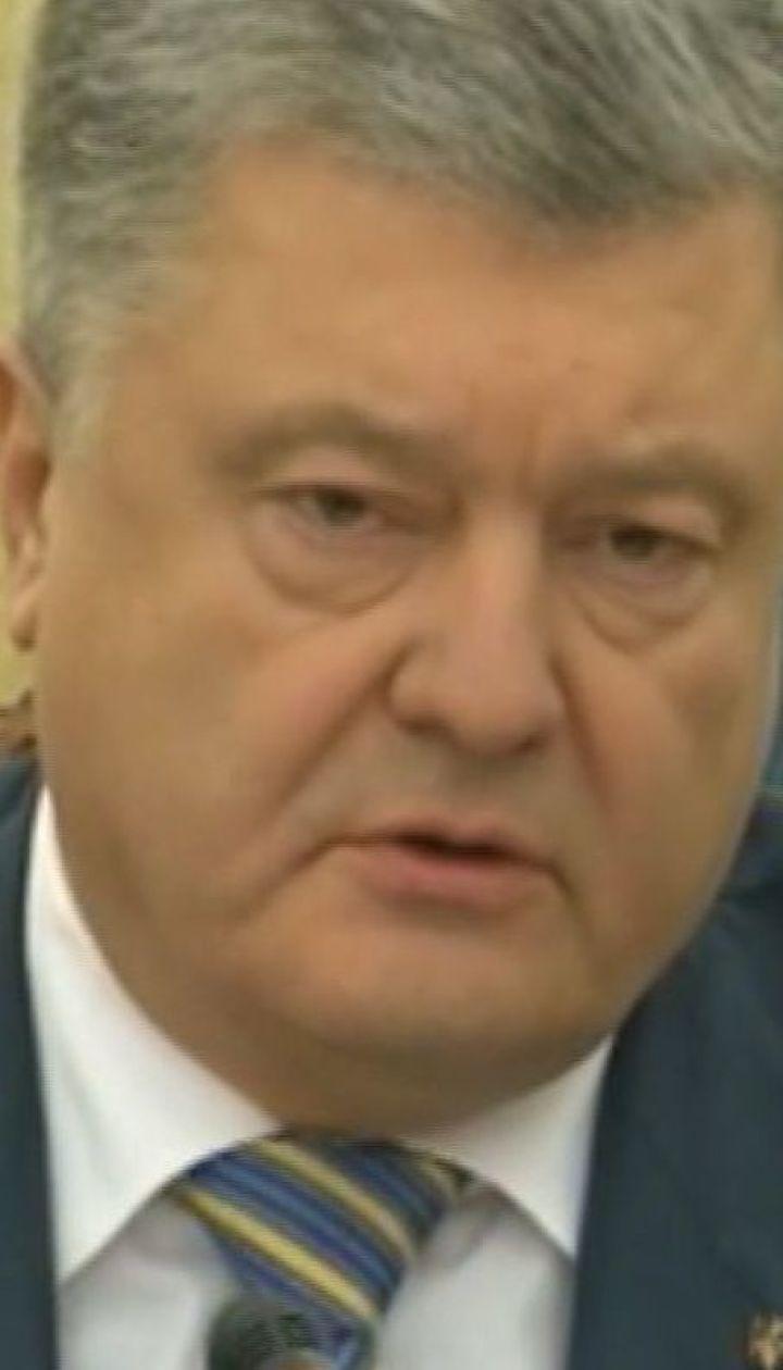 Порошенко просит Раду рассмотреть введение военного положения