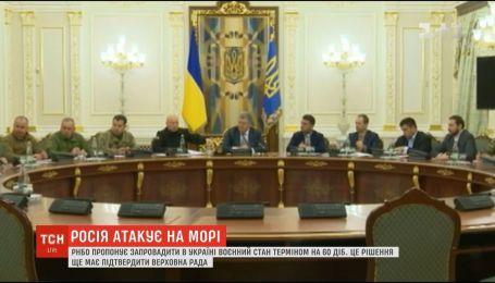 Вооруженные силы Украины приведены в полную боевую готовность