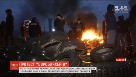 """Протест """"євробляхерів"""" заблокував кордон України із Польщею"""