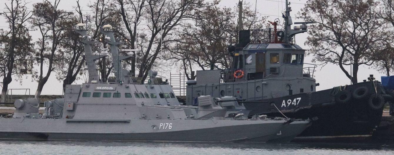 Росія могла сфальсифікувати перехоплені радіозаписи під час нападу на українські кораблі - СБУ