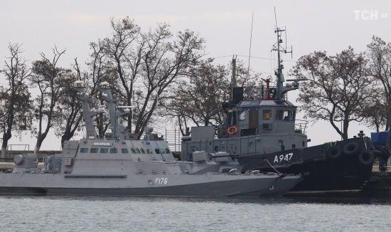 """""""Суд"""" в окупованій Керчі заарештував ще трьох полонених українських моряків"""