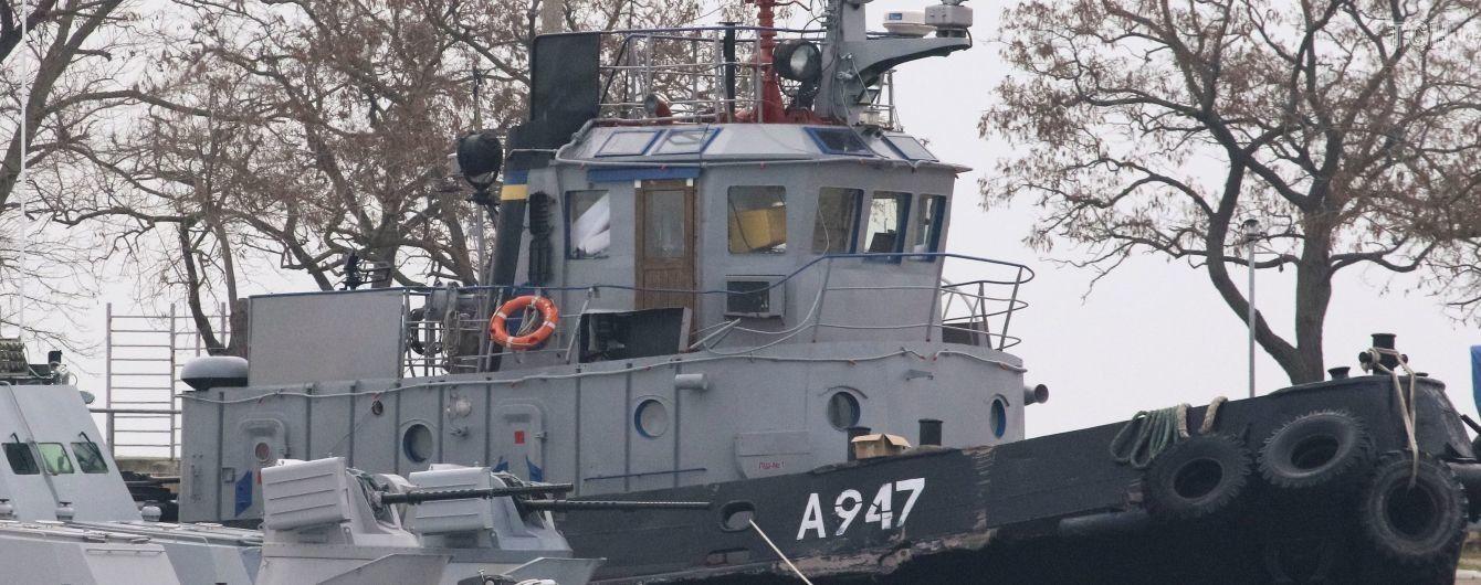 Захоплення українських кораблів: ТСН отримала перелік полонених Росією моряків