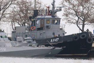 Захват украинских кораблей: ТСН получила список пленных моряков