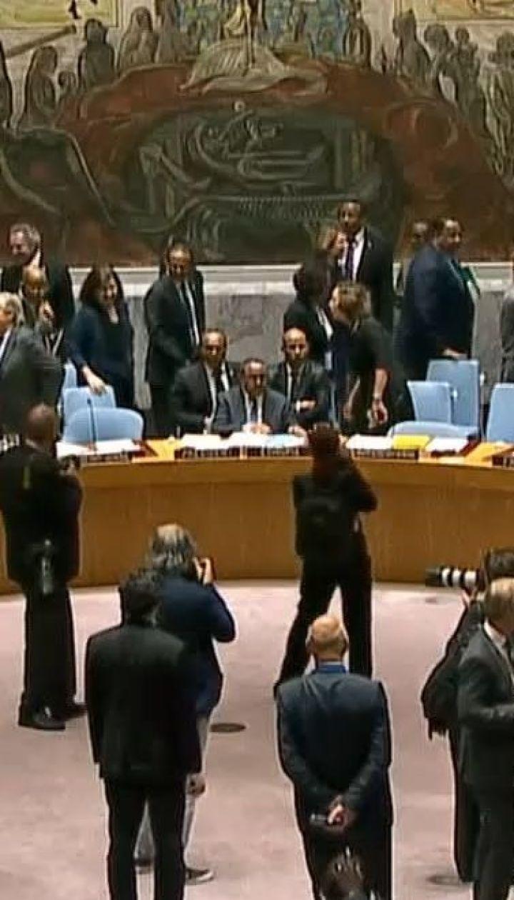 Через агресивні дії Росії на екстрене засідання збереться Радбез ООН