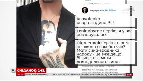 Звезда балета Сергей Полунин продемонстрировал свою татуировку - портрет Владимира Путина