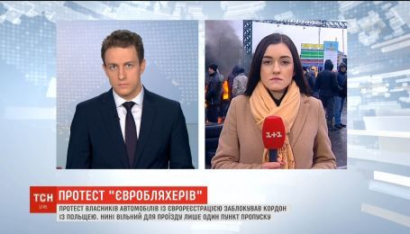 """Власники """"євроблях"""" продовжують блокувати майже всі пункти пропуску на кордоні з Польщею"""