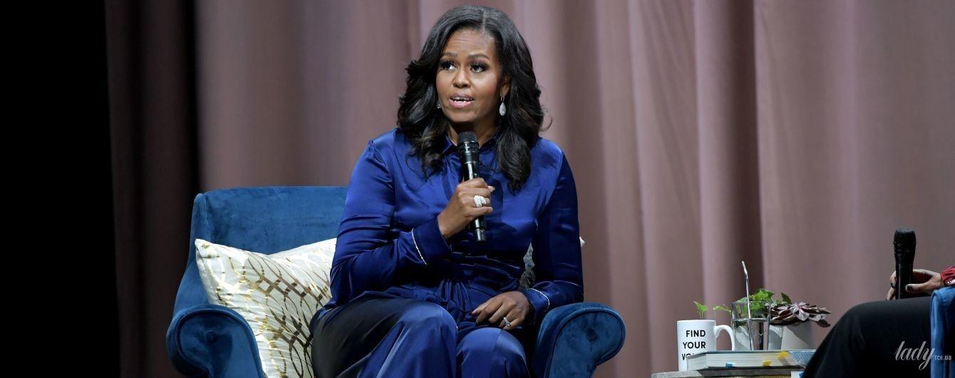 В красивому синьому вбранні: Мішель Обама презентувала книжку в Бостоні