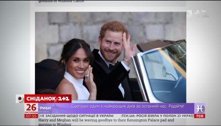 Принц Гаррі та Меган Маркл невдовзі з'їдуть із Кенсінгтонського палацу